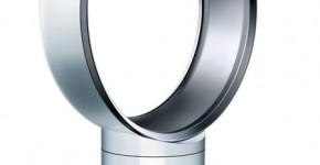Innovation Ventilateur Dyson Air Multiplier