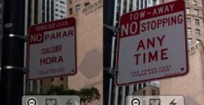 World Lens - La réalité augmentée au service de la traduction instantanée