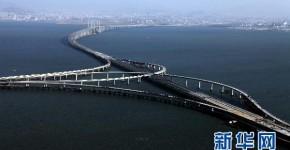 Chine - Pont Haiwan