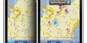 SpyTic.fr : logiciel et service d'espionnage pour téléphone portable