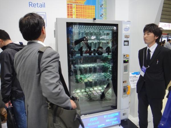 Fabricant de distributeur automatique