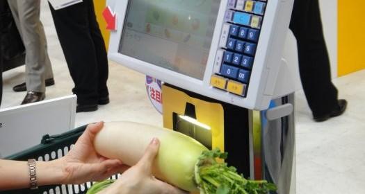scanner_reconnaissance_objets_supermarché