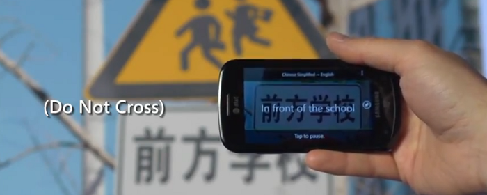 traducteur-realite-augmentee-windows-phone-une