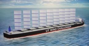 cargo-UT-Wind-Challenger