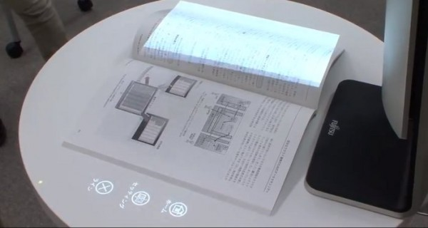 Fujitsu-laboratories-papier-tactile-2