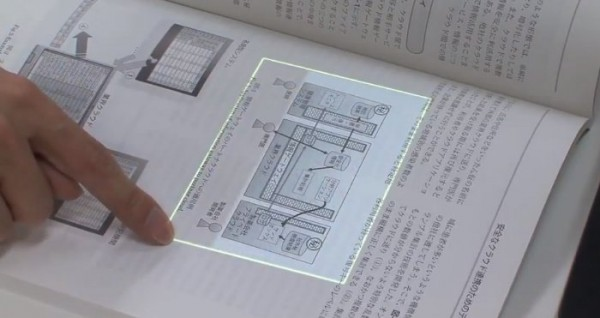 Fujitsu-laboratories-papier-tactile-3